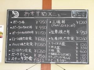 atagawa_08