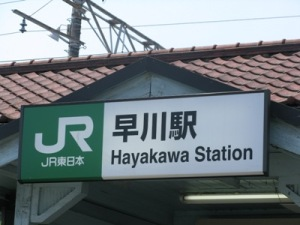 ichiyajyo_01