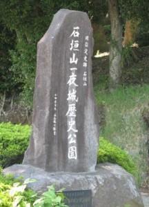 ichiyajyo_03