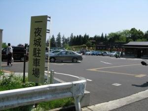 ichiyajyo_04