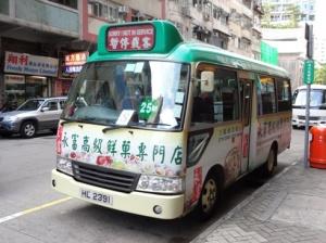 hongkong_02
