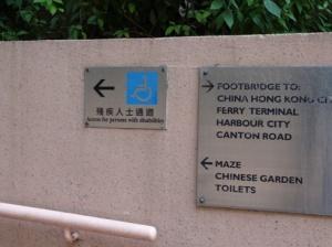 hongkong_08