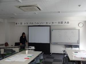thc_zenkoku_1-1
